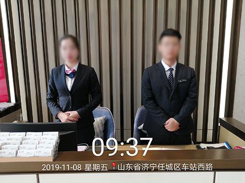 中南樾府西装定制图片