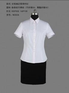 女式粉条纹竹绸纺短袖正规领衬衫