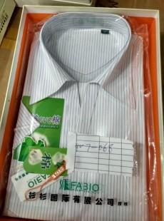 【现货】女式杉杉衬衫FA310